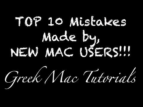 10 Βασικά ΛΑΘΗ Νέων Χρηστών Mac - Greek Mac Tutorials