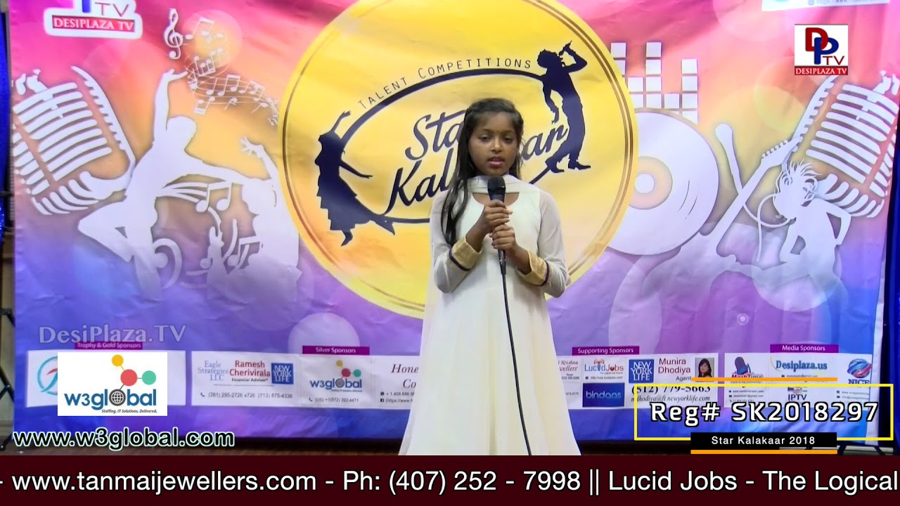 Participant Reg# SK2018-297 Performance - 1st Round - US Star Kalakaar 2018 || DesiplazaTV