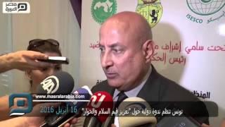 مصر العربية |  تونس تنظم ندوة دولية حول