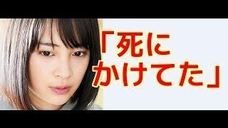 【関連動画】 【SMAP×SMAP】広瀬すず & 広瀬アリス 広瀬すず&アリス、...