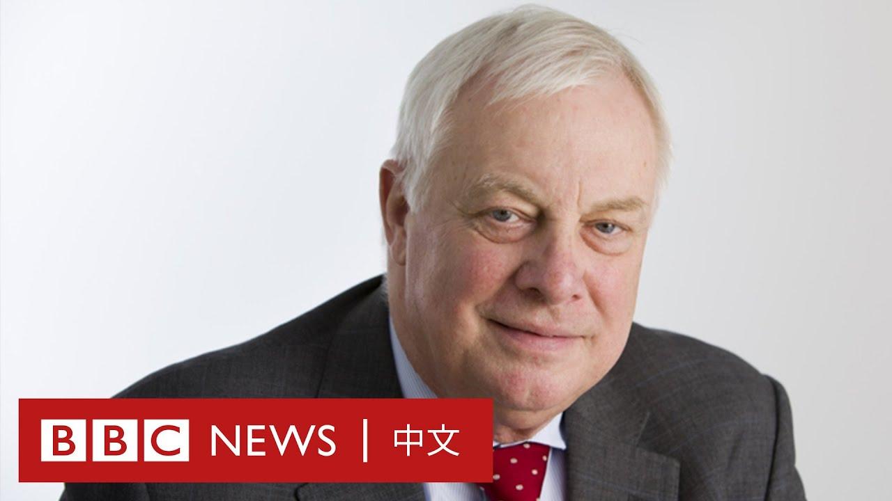 香港國安法:彭定康憂慮中國按自己所想,定義煽動及分裂罪行- BBC News 中文