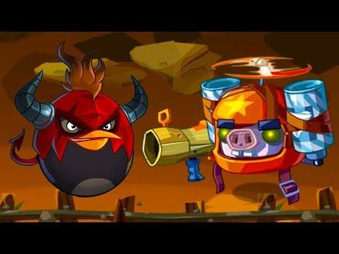 Птички энгри бердз эпик мультфильм