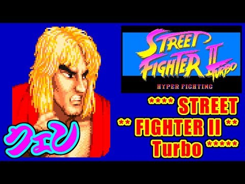 ケン(Ken) - STREET FIGHTER II Turbo for SFC/SNES