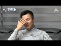 [선공개] 두둥! 이제야 밝혀진 김정민 카드의 진실!