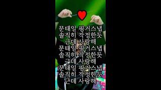 [NCT 태일] 댄스지존 문태일의 핑거스냅 보고 가세요