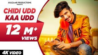 GULZAAR CHHANIWALA CHIDI UDD KAA UDD | New Punjabi Songs 2018 | Latest Punjabi Songs 2018
