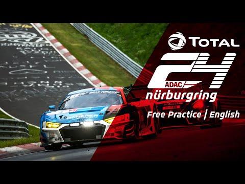 ADAC TOTAL 24h Race | Free Practice