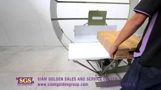 Repeat youtube video Goldenpack จำหน่ายเครื่องผูกเชือกฟาง รุ่นCT-100เครื่องมัดเชือกฟางอัตโนมัติ AUTOMATIC TYING MACHINE