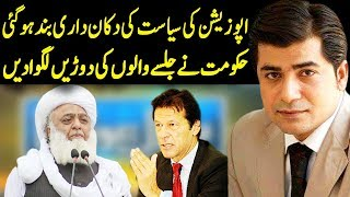 Sawal Awam Ka with Masood Raza | 19 October 2019 | Dunya News