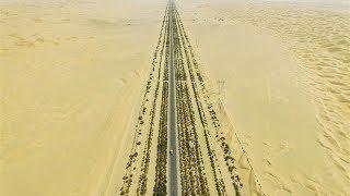 중국인이 무인 사막 지대에 446km의 길을 만든 이유 - 전대미문의 타림 사막 도로