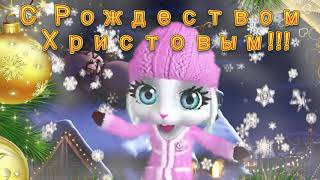 Зайка ZOOBE 'С Рождеством Христовым!'