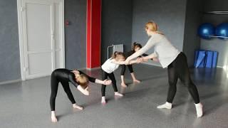 Видео-урок (II-семестр: май 2018г.) - филиал Лесобаза, Современная хореография, гр.7-16