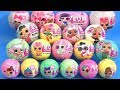 20 LOL Complete Collection of L.O.L. Surprises Dolls ❤ 2018 Holiday Bling Series