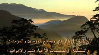 ماتيسر من سورة سبأ بصوت الشيخ خالد الجليل.