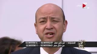 كل يوم - مطبخ كل يوم .. مع جيجي .. ضيف الفقرة محمد احمد صاحب محل فول وطعمية