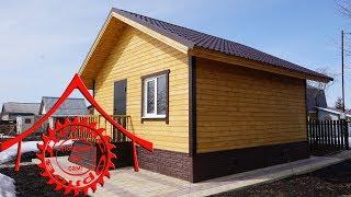 видео Дом по каркасной технологии 6х6 метров