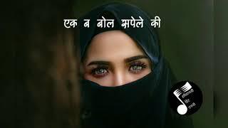 एक ब बोल सपेले की ||Ek Be Bol Sapele Ki ||राजेंद्र खरकिया || Rajender Kharkiya || Haryanvi Hit Ragni