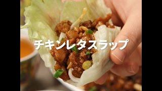材料: ·鶏もも肉··250g ·シログワイ··おたま1杯 ·玉ねぎ··おたま1杯 ·...