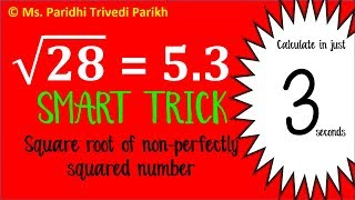 TRICK : Square root of 243 in just 3 seconds (Mind Calculations)