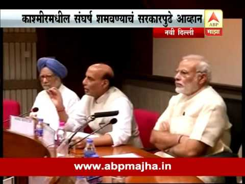 Attacked In Parliament Over Kashmir Outreach, PM Attends All Party Meet
