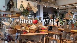 Ring's 일본 도쿄…