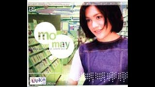 เธอรักฉันรู้ - โมเม นภัสสร | MV Karaoke