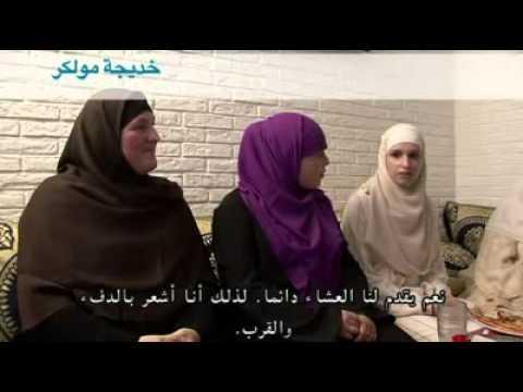 holland women convert to Islam