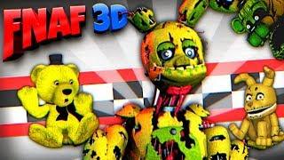 FNAF 3D ОПАСНЫЙ ФАНТОМ ФРЕДДИ и СПРИНГТРАП ГОНЯЮТСЯ за ГОЛДЕН ФРЕДДИ из ФНАФ !!!