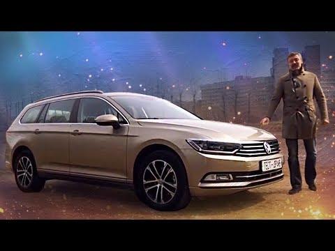Volkswagen Passat Variant 2017 Тест-драйв, Обзор, Технические характеристики   Pro Автомобили