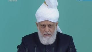 Urdu Khutba Juma | Friday Sermon July 3, 2015 - Islam Ahmadiyya