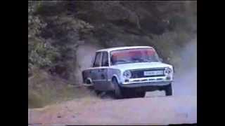 Így autózunk mi! (Emcsi klip) Thumbnail