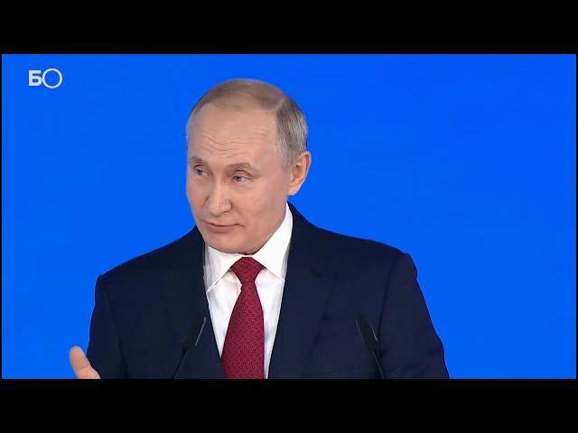 Путин предложил передать Госдуме право утверждать кандидатуру премьера