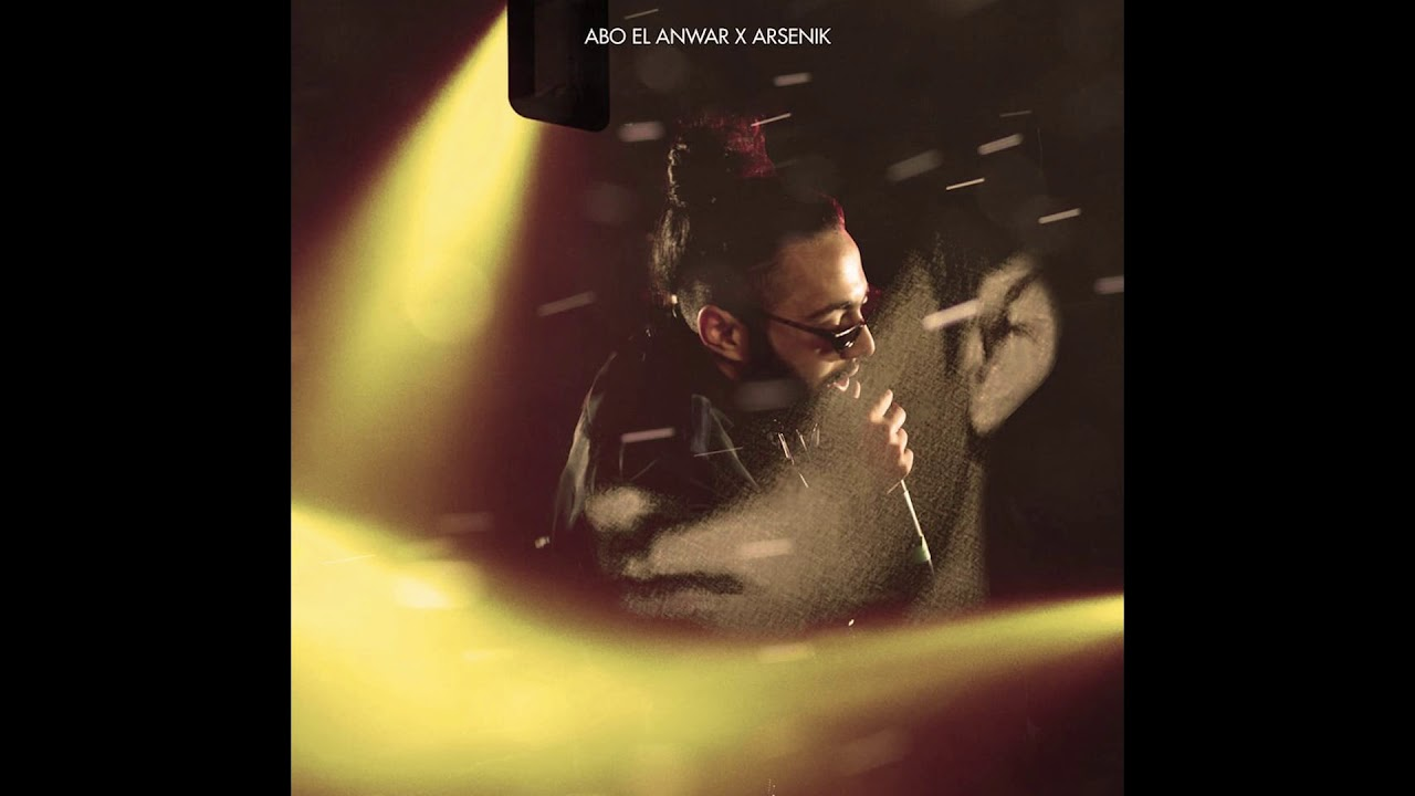 Abo El Anwar - Raw2 FT ARSENIK| ابو الانوار - روق مع ارسينك (OFFICIAL AUDIO) (PROD.ARSENIK)