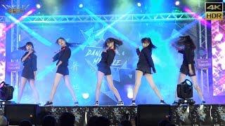 Dance Miracle Vol.5 (試看版)(4K HDR)[無限HD]