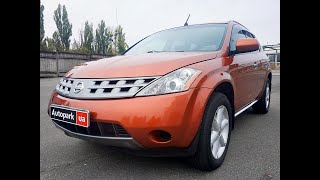 Автопарк Nissan Murano 2007 года (код товара 23087)