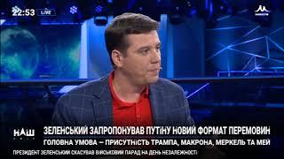 Володимир Пилипенко пояснив, чи готова Росія до прямих перемовин з Україною