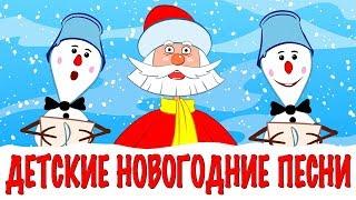 Детские новогодние песни 2018
