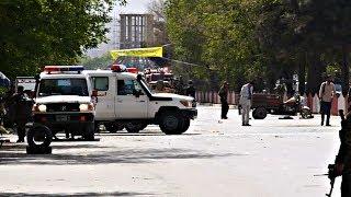 Двойной теракт в Кабуле: число жертв возросло до 30