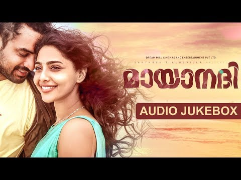 Mayaanadhi Audio Jukebox |  Aashiq Abu | Rex Vijayan | Tovino Thomas | Aishwarya Lakshmi