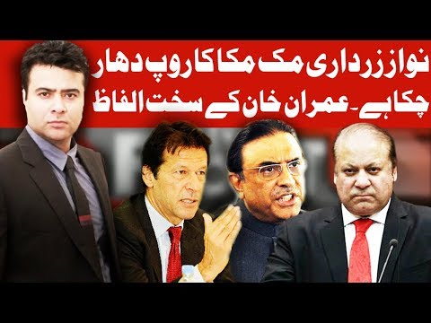 On The Front with Kamran Shahid - 10 October 2017 - Dunya News
