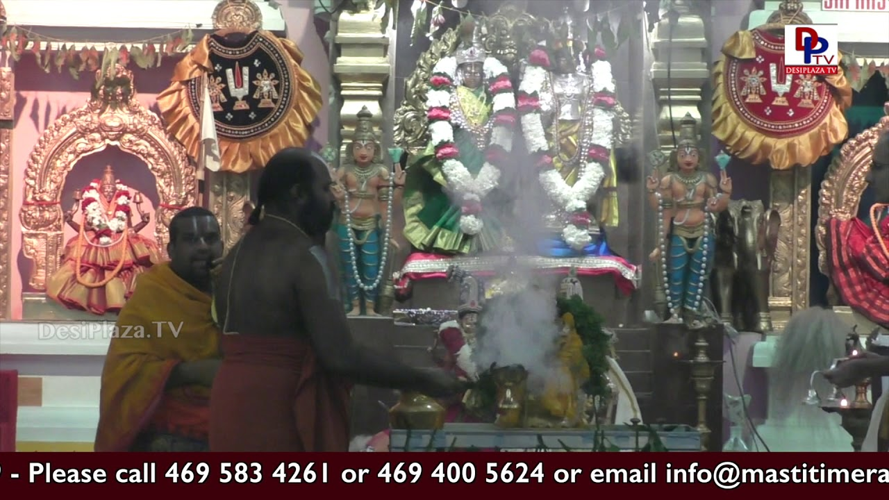 Ashtalakshmi Temple l Houston l Chinna Jeeyar Swamy l Ahobila Ramanuja Jeeyar Swamy