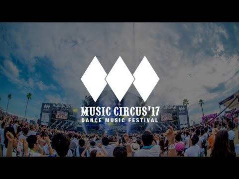 MUSIC CIRCUS'17 (8/26.27) - Official After movie FULL version