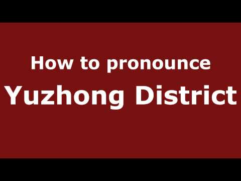 How to Pronounce Yuzhong District - PronounceNames.com