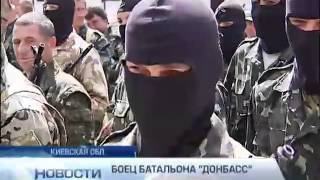 Из Киева на Донбасс отправилось очередное подкрепле...
