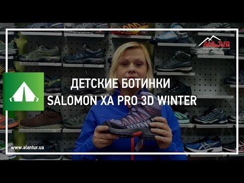 Мои покупки на Aliexpress детские зимние ботинкииз YouTube · Длительность: 5 мин14 с  · Просмотров: 196 · отправлено: 11.02.2015 · кем отправлено: Дима Марика