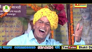 बाबा मोहन राम का ये भजन दिल को छू जायेगा || ChanderPal  Tanwar || Kholi Dham Bhajan 2020