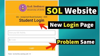 New- SOL New Login Page For Students || SOL New Dashboard  For Assignments || EASY FOR EXAM