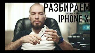 видео iPhone7: сплошные достоинства