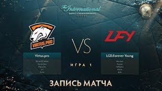 Virtus.pro vs LGD.FY, The International 2017, Мейн Ивент, Игра 1