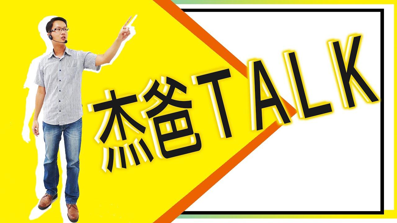 華鳳新曙光靈糧堂〔主日訊息〕進入五旬節的豐盛/林聖杰傳道/2020/5/30 - YouTube